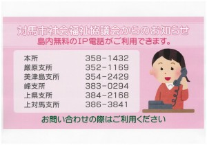 20141125165530-0001
