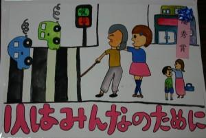 波田愛佳理 優秀賞